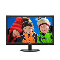 "Philips 223V5LHSB2 22"" FHD Monitor"