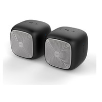 Edifier MP202DUO Bluetooth Multimedia 2.0 Speakers - Black