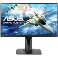 "ASUS VG258Q 24.5"" FHD 1ms 144Hz FreeSync Gaming Monitor"